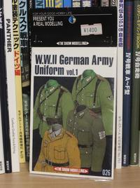 THE SHOW MODELLING 026 W.W.Ⅱ German Army Uniform Vol.1 - Post-Retirement Modelling Life