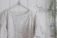 デコレクションズさんの洋服キットで『フリルスリーブブラウス』の自分服♪ - neige+ 手作りのある暮らし
