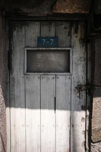 7番7号の小さな扉 - Film&Gasoline