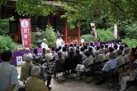 鏡女王忍阪墓 談山神社 - 奈良・桜井の歴史と社会