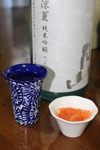 吉田酒造 「月山 涼夏」純米吟醸 - やっぱポン酒でしょ!!(日本酒カタログ)