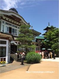 家族で行くクラシックホテル ~箱根・富士屋ホテル~ - 身の丈暮らし  ~ 築60年の中古住宅とともに ~