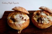 プライベートレッスン人気1位、ビーフシチューグラタンパン - 自家製天然酵母パン教室Espoir3n(エスポワールサンエヌ)料理教室 お菓子教室 さいたま