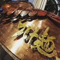 つけ麺 五の神製作所 台湾支店の看板が完成! - Studio fu-mine Copper Works