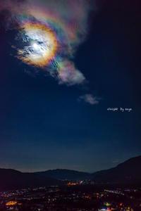 月光環 - o'night