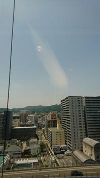 この雲は。。。 - ほっこりbonte 癒され日和