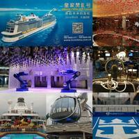 RC Ovation of the Seas 2 - travel dream world