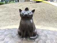 練馬区立美術館の動物たち - おはけねこ