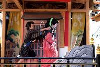 出町子ども歌舞伎曳山祭り 壺坂霊験記山の段の弐 - ちょっとそこまで