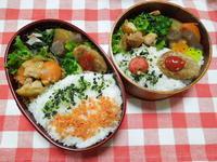 若鶏と野菜の甘辛炒め★(^^♪ - 日だまりカフェ