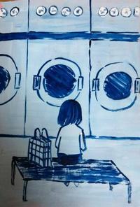 コインランドリー - たなかきょおこ-旅する絵描きの絵日記/Kyoko Tanaka Illustrated Diary