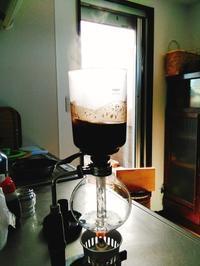 サイフォンでアイスコーヒー - 湘南でビール