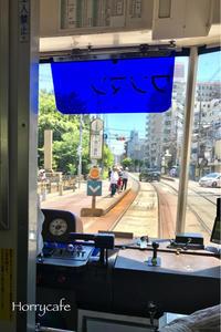 路面電車で街あるき 〜400年前の町家に想いをはせる @大阪・堺 - 趣味とお出かけの日記