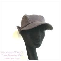 NEW! 2brim Mountain Cap アズキ 麻の2つのつばの帽子 - オーダーメイド帽子店と帽子教室 ハスナショップクチュリエ&手芸教室とギフト雑貨 Paraiso~パライーゾ楽園 Blog
