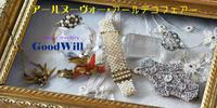 静岡伊勢丹にて「アールヌーボー・アールデコフェア」を開催いたします。 - AntiqueJewellery GoodWill