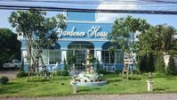 155日目・Cafe「Gardener House」 - プラチンブリ@タイと日本を行ったり来たり