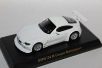 1/64 Kyosho BMW&MINI Z4 M Coupe Motorsport - 1/87 SCHUCO & 1/64 KYOSHO ミニカーコレクション byまさーる