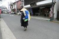 内子町~松山♡ - オール電化生活!カノンとキアと猫ちゃんと愉快な仲間