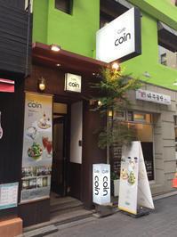 今度はソウルへ6(カフェ・コインで抹茶ピンス) - リタイア夫と空の旅、海の旅、二人旅