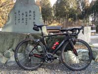 富士の国やまなし第14回Mt.富士ヒルクライム⑤ - 服部産業株式会社サイクリング部(2冊目)