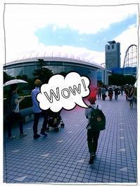 アニキ*初の東京ドーム - 続・ロシア餃子8個中1個辛いの日記