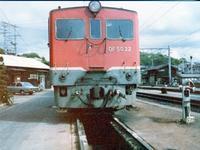 80年代 DF50 22 - 『タキ10450』の国鉄時代の記録
