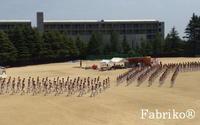 最後の体育祭とレッスン作品 - Fabrikoのカルトナージュ ~神戸のアトリエ~