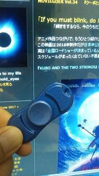 ハンドスピナー - Eclipse