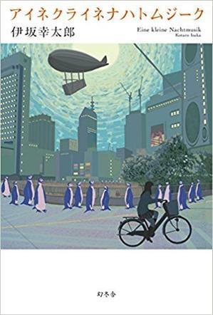 2017年5月に読んだ本 - 楽子の小さなことが楽しい毎日