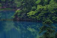 オコタンペ湖 - やぁやぁ。