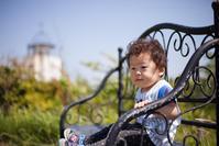 太陽燦々海風の公園 ソレイユの丘 - Full of LIFE