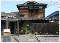 茨木で、まったりできるおしゃれカフェにいくなら~♪ - ずっと飾って楽しめる♪シュガークラフトケーキ作家 らぶのブログ