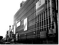 【ま】街の朝:まちのあさ - ネコニ☆マタタビ