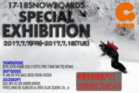 6日目開催中!17-18 SNOWBOARD SPECIAL EXHIBITION - amp [snowboard & life style select]
