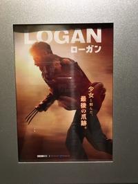 LOGAN - 5W - www.fivew.jp