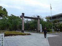初夏の京都・奈良(2017/5/23-25)②京都1日目 - HOME★9(ほめ・く)別館