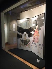 今岡 一穂 展  ー いつくしの宮 ー - Artのある暮らし