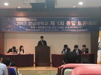 토론대회 (討論大会) - 新YPU『韓国ジャーナル』