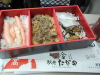 【1泊2日の金沢⑬】駅弁を食べながらかがやきで - お散歩アルバム・・梅雨入りの頃