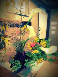 おっさん、つぶやく。 - 花屋のブログ 心 世界~NEW WORLD~