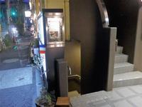"""渋谷「LATURE ラチュレ」へ行く。 - 女性ゲームプロデューサーの""""旨い""""を探す大冒険「メシクエLV34」"""