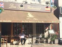 Don Pepeでスパニッシュランチ - お料理と大学生活とロンドンの暮らし:Le tiroir de Lam(羅夢の引き出し)