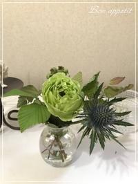 初夏にぴったりのグリーン - Bon appetit!