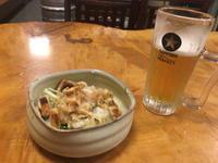 蕎麦屋のメニュウ - 実録!夜の放し飼い (横浜酒処系)