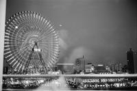 YOKOHAMA - Shuffle