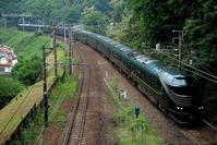 """セノハチを登る""""瑞風""""。 - 山陽路を往く列車たち"""