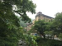 ホテルおかだ「桜ことば」・「雅のフロア」 - はこね旅市場(R)日記