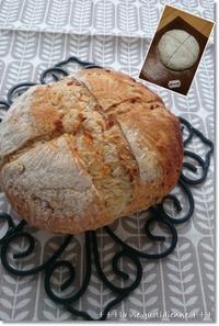 ボウル被せ無しで焼いた蒸し雑穀のカンパをダンナさんが盛付けると… - 素敵な日々ログ+ la vie quotidienne +