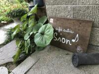 caffe antico Sion - Y*s ROOM