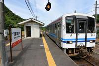 2017 0602~0606 島根帰省 6月6日 帰路に着く・・・。 - soyokaze3の日記